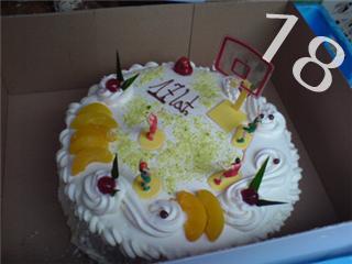 Krisstek - Przykładowe torty - zdjęcie 18